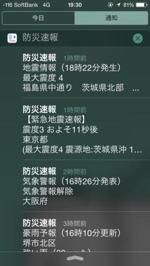 20150806_193051