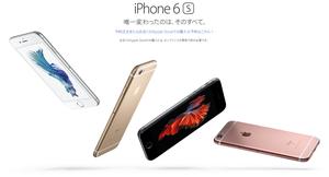 Iphone8s