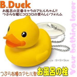 Bduckbathplug2