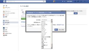Facebook_