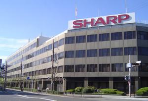 Sharp_head_office_2