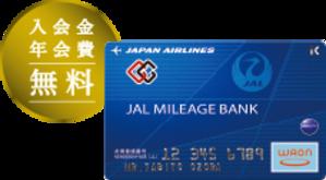 Enroll_prize_card