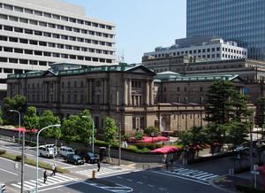 1024pxbank_of_japan_2010