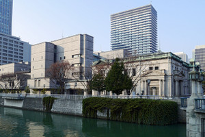 Bank_of_japan_osaka_branch_osaka_ja