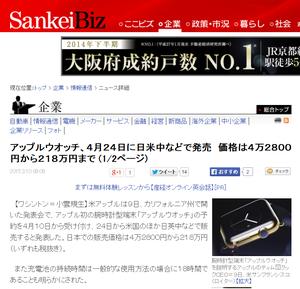 Sannkepng_2