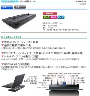 Paapr006