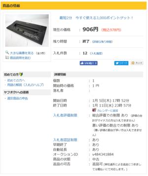 Paapr007