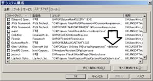 Msconfig_