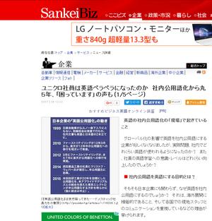 Eigo_sabkei