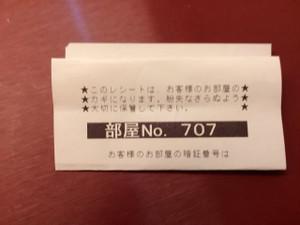 Fullsizerender707