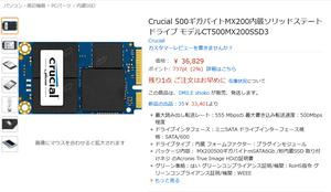 Ct500mx200ssd3