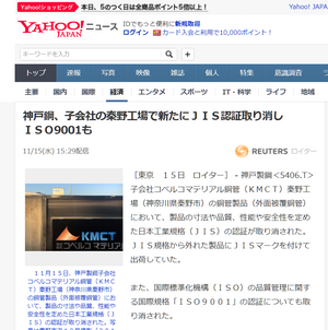 Screenshot20171115_9001_yahoo
