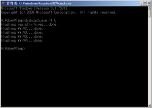 Snapcrab__cwindowssystem32cmdexe_20