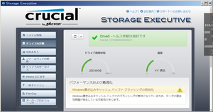 Snapcrab_storage_executive_20171219