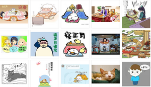 Screenshot201812_yahoo