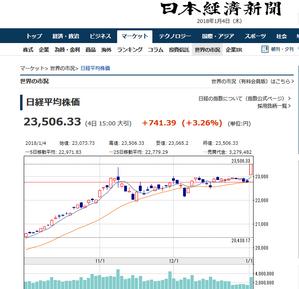 Screenshot201814