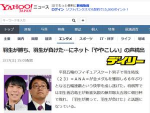 Screenshot2018217_yahoo