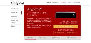 Screenshot2018320_slingbox_slingbox