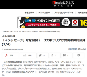 Screenshot2018410_3_1_4